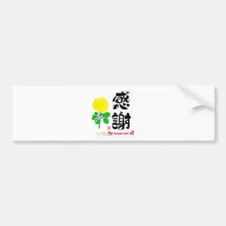 Always, thank you, appreciation 4 (rose) bumper stickers