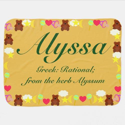 Alyssa Baby Blanket Template