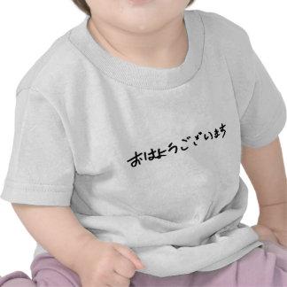 AM Baby T-Shirt