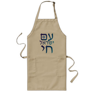 am Yisrael Chai Long Apron