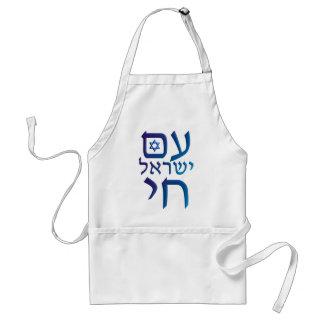 am Yisrael Chai Adult Apron