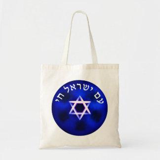Am Yisrael Chai Tote Bag