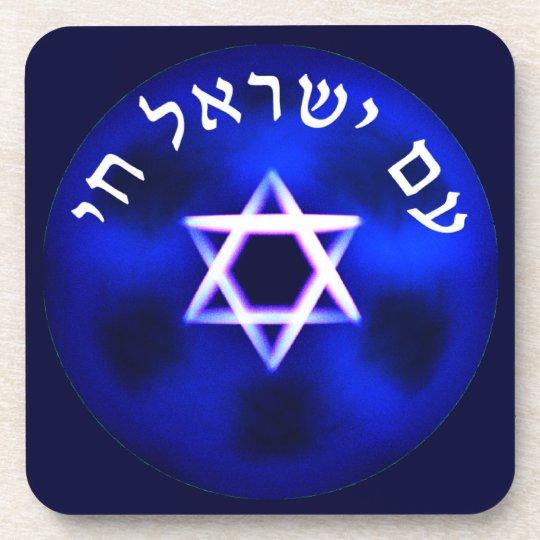 Am Yisrael Chai Drink Coaster