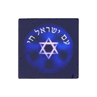Am Yisrael Chai Stone Magnet