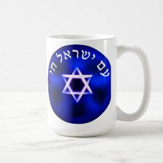 Am Yisrael Chai Coffee Mug