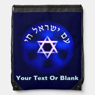 Am Yisrael Chai Cinch Bag