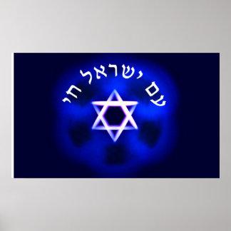 Am Yisrael Chai Poster