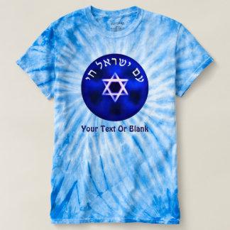Am Yisrael Chai T-shirt