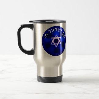 Am Yisrael Chai Travel Mug