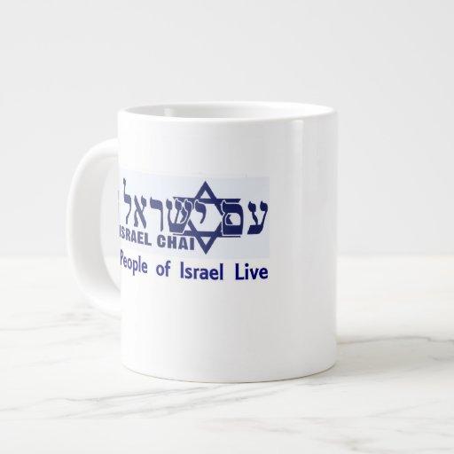 Am Yisrael Chai -- Tri-Unity Messianic Mug v1 Jumbo Mug