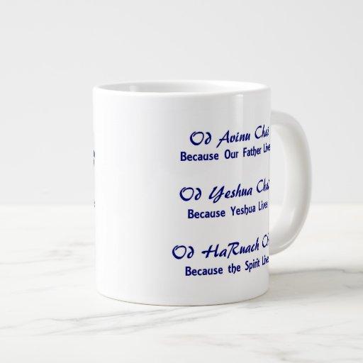 Am Yisrael Chai -- Tri-Unity Messianic Mug v3 Jumbo Mugs