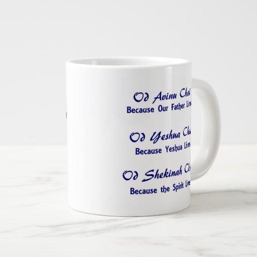 Am Yisrael Chai -- Tri-Unity Messianic Mug v4 Extra Large Mug