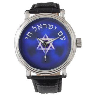 Am Yisrael Chai Watch