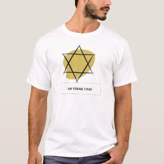 Am Yisrael Chi! 2.JPG T-Shirt