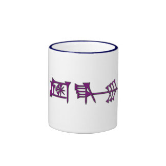 Ama-gi3 Mug