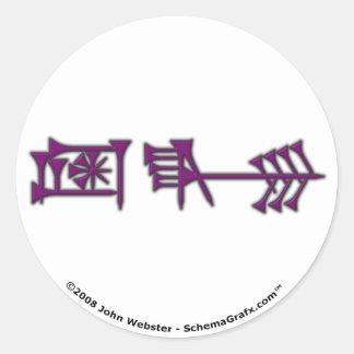 Ama-gi3 Sticker