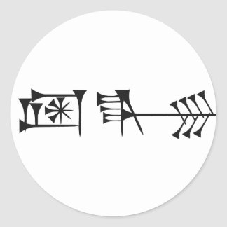 Ama-gi Classic Round Sticker