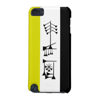 Ama-gi Sumarian Libertarian Freedom Flag iPod Touch (5th Generation) Cases
