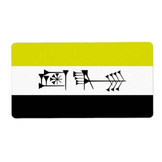 Ama-gi Sumarian Libertarian Freedom Flag Label