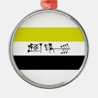 Ama-gi Sumarian Libertarian Freedom Flag Metal Ornament