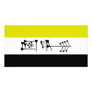 Ama-gi Sumarian Libertarian Freedom Flag Photo Greeting Card