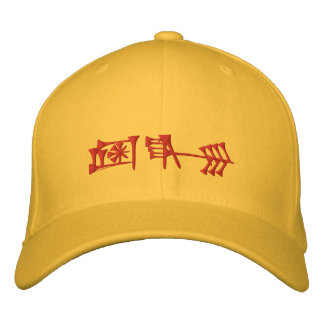 Amagi bordó el gorra gorro bordado