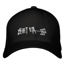 Amagi Embroidered Hat