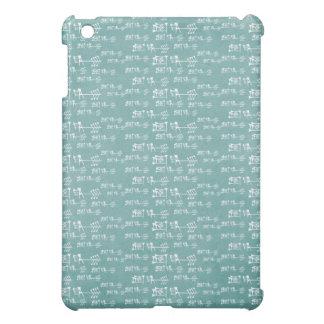 Amagi (freedom)  case for the iPad mini