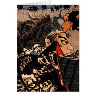 Amakasu Omi no kami Cards