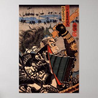 Amakasu Omi no Kami Poster