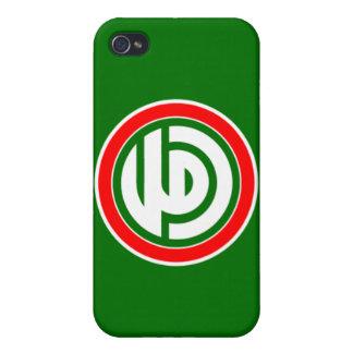 Amal Movement iPhone 5 Case