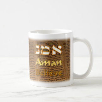 Aman, Hebrew for Believe Coffee Mug