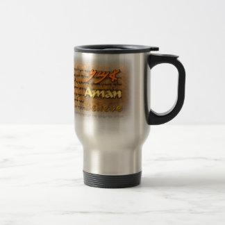 Aman, in paleo-Hebrew 15 Oz Stainless Steel Travel Mug