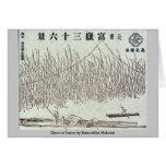 Amanecer en Isawa por Katsushika, Hokusai Felicitación