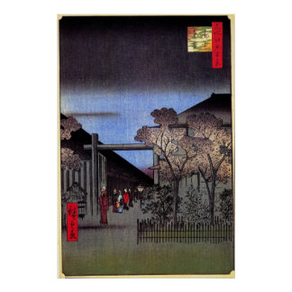 Amanecer en Yoshiwara Póster
