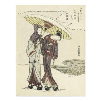 Amantes de Koryusai debajo de las impresiones 1770 Postal