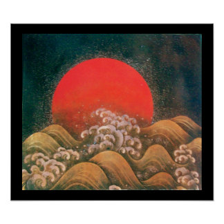 AMATERASU , SUN GODDESS ,red black brown Poster