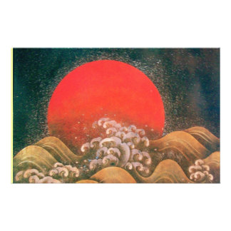 AMATERASU , SUN GODDESS ,red black brown Stationery