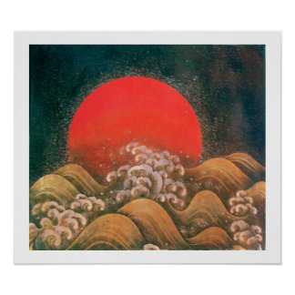 AMATERASU , SUN GODDESS ,red black brown white Poster
