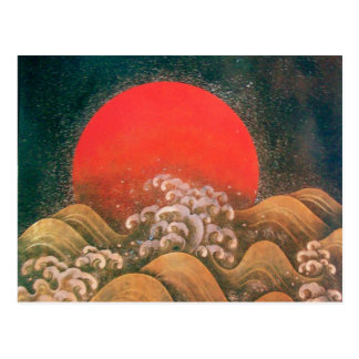 AMATERASU SUN GODDESS Red Yellow Black Brown Postcard