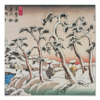 Amazing Painting of Ancient Japan in the Snow Poster
