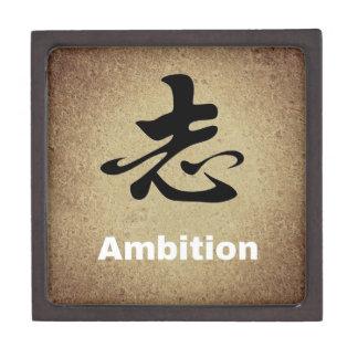 Ambition Chinese Character Keepsake Box