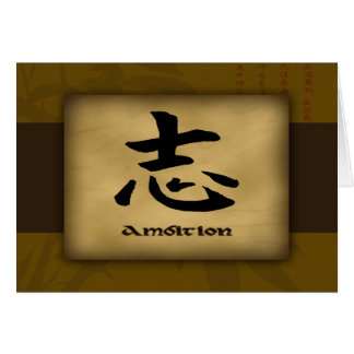 Ambition Chinese Greeting Cards