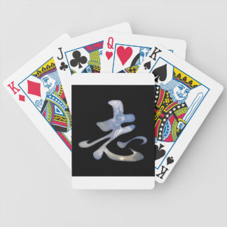 Ambition Kanji Bicycle Playing Cards