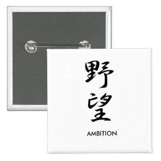 Ambition - Yabou Pinback Button