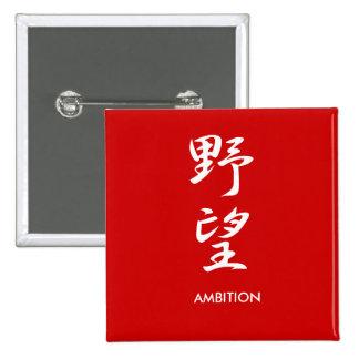 Ambition - Yabou Pinback Buttons
