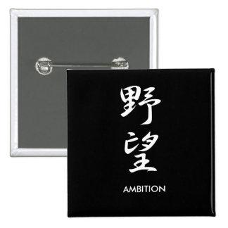 Ambition - Yabou Pin
