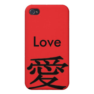 Ame el carácter chino del iPhone 4 del amor negro iPhone 4 Carcasa