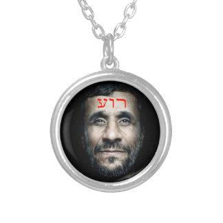 amedenhood.jpg round pendant necklace