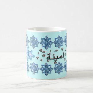 Ameena Aminah arabic names Coffee Mug